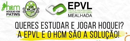 HCM e EPVL assinam no Sábado protocolo de colaboração de âmbito escolar e desportivo