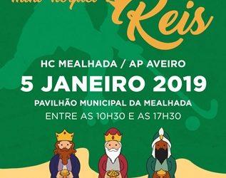 """HCM e APA organizam Torneio dos Reis de Mini-Hóquei no próximo Sábado: 9 clubes, 130 atletas e 65 """"mini-jogos"""""""
